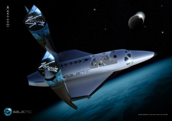 espace-virgin-galactic